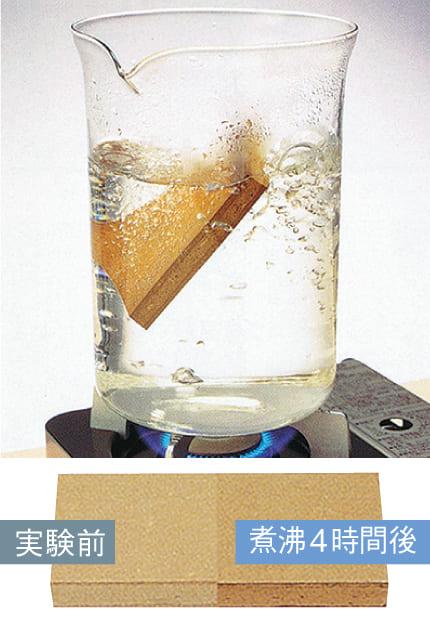 沸騰試験の参考写真を紹介