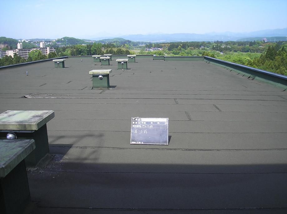 マンション屋上防水工事施工前の写真