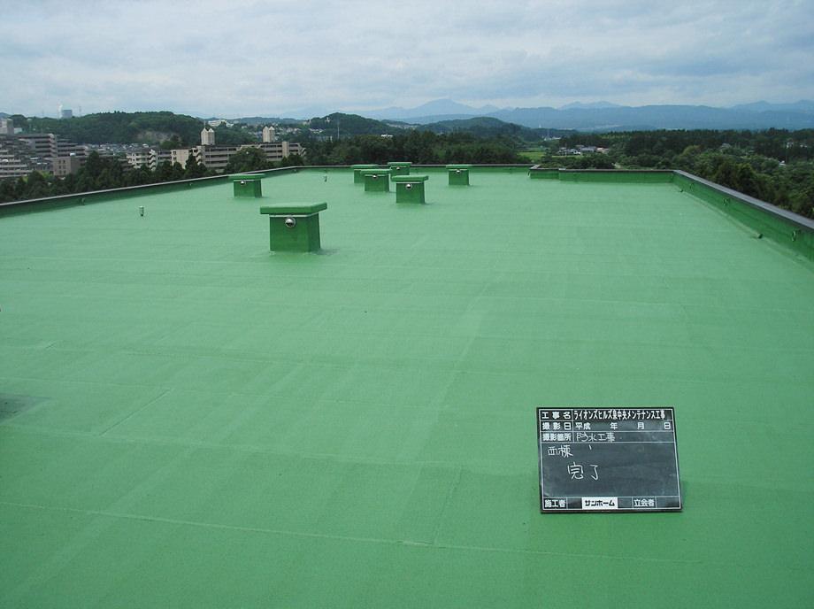 マンション屋上防水工事施工後の写真